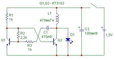 Схема простейшего преобразователя для светодиодов